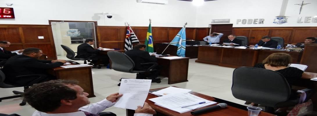 Imagem de capa da notícia: Câmara Municipal rejeita contas da Prefeitura Municipal exercício 2016